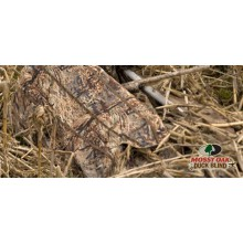 Filet 3D Camo Mossy Oak 1,42 x 3,66 m